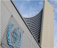 «الطاقة الذرية» تطالب الدول النامية بالاعتماد على تكنولوجيا إدارة الوقود المستهلك
