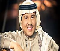 محمد عبده يستعد لإحياء حفل غنائي بالقاهرة