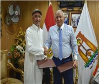 محافظ الوادي الجديد يوقع اتفاقية لإقامة مشروع زراعي بالتعاون مع شركة إماراتية
