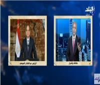 فيديو| مصطفى بكري: الرئيس السيسي مقاتل ويكافح من أجل وطن مليء بالأزمات