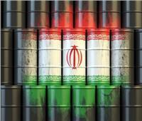 وكالة الطاقة الدولية: تراجع إنتاج نفط إيران في يوليو إلى أدنى مستوياته منذ الثمانينيات