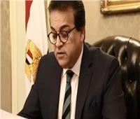وزير التعليم العالي يستعرض تقريرا حول نشاط المكتب الثقافي بواشنطن