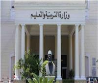 «التعليم» تعلن عن وظائف بالمدارس المصرية اليابانية