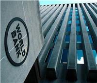 البنك الدولي ينشر إنفوجراف يتناول الجهود المبذولة لتحسين ظروف التعليم بمصر