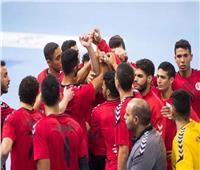 منتخب مصر يكتسح تايوان في كأس العالم لكرة اليد للناشئين