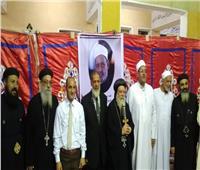 وفد من كنيسة المطرانية بالمنيا يزور منظمة خريجي الأزهر لتقديم التهنئة بالأضحى