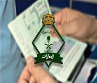 الجوازات: معاقبة 7 سعوديين لنقلهم حجاج غير نظاميين