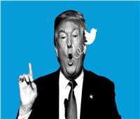 «ترامب» يسحب تمويل الإعلانات من «تويتر»