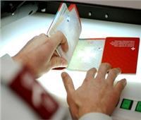 سويسرا تحرم عراقية من الجنسية بسبب تكرار كلمة 200 مرة