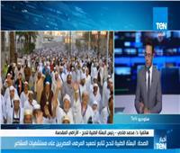 فيديو  الصحة: احتجاز 40 حاجاً مصرياً في مستشفيات السعودية