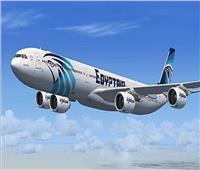 تعرف على جدول رحلات مصر للطيران الداخلية في عيد الأضحى