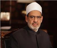 يوم عرفة| الإمام الأكبر يكتب رسالة للعالم بأربع لغات