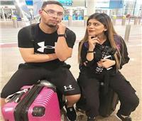 أحمد وزينب «بطلا فيديو الطفلة» يغادران مصر