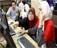 تنسيق الجامعات 2019  65 ألف طالب يسجلون في تقليل الاغتراب