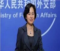 الصين تدعو بريطانيا إلى وقف التدخل في شؤونها الداخلية