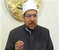 يوم عرفة| وزير الأوقاف يوجه رسالة للعالم: «الإسلام دين سلام»