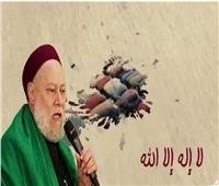 فيديو| استمع إلى تكبيرات العيد بصوت «علي جمعة» 