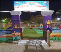 صور| نادي الشيخ زايد يفتتح حديقة الطفل بمناسبة عيد الأضحى