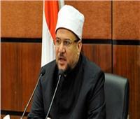 وزير الأوقاف يوضح: 4 عادات سيئة يجب تجنبها في الأعياد.. منها «البكاء في المقابر»