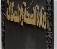 «الصحة»: تشديد الرقابة على المطاعم وإجراءات للتعامل مع التسمم