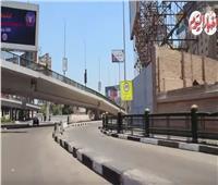 فيديو| سيولة مرورية في القاهرة والجيزة أول أيام عيد الأضحى المبارك
