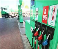 تعرف على الفرق بين بنزين 80 و92 و95 وما يناسب سيارتك