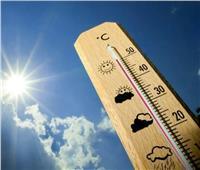 فيديو| تعرف على درجات الحرارة المتوقعة غدًا