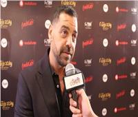 حوار| طارق العريان: أحلم بـ«ولاد رزق 9».. وتعاونت مع «عز» لظروف خاصة