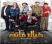 بعد غيابه عن «ليلة الوقفة».. تعرف على موعد عرض فيلم أحمد حلمي