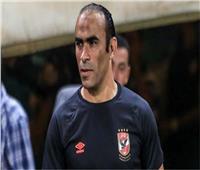 عبد الحفيظ يعدد مكاسب «رباعية» الأهلي أمام «اطلع برّه»