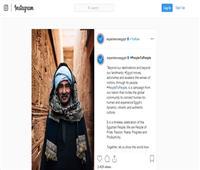 السياحة تطلق أول فيلم عالمي لحملة People to People للترويج لمصر