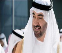 ولي عهد أبو ظبي: الإمارات والسعودية تقفان في خندق واحد في مواجهة القوى التي تهدد أمن المنطقة