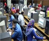 تنسيق الجامعات 2019  84 ألف طالب يسجلون في تقليل الاغتراب بتنسيق الجامعات