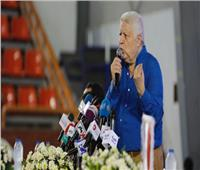 «حالة ترقب».. مرتضى منصور يستعرض مع رموز الزمالك المرشحين لتدريب الفريق