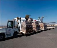 أرمينيا وروسيا ترسلان 140 طنا من المساعدات الإنسانية إلى سوريا