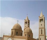 إيبارشية المنيا تعلن عن مؤتمر الشباب الكاثوليكي السنوي