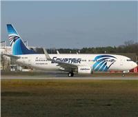مصر للطيران تتسلم طائرة دريملاينر السادسة والأخيرة من بوينج