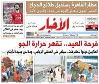 «الأخبار»| مطار القاهرة يستقبل طلائع الحجاج