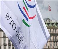 روسيا: وجود منظمة التجارة العالمية سيكون على المحك إذا انسحبت منها أمريكا