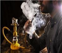 دراسة: «الشيشة» أكثر سمية من أنواع التبغ الأخرى