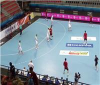 الشوط الأول| منتخب مصر يتفوق على سلوفينيا 16 - 8