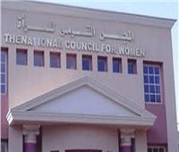 «قومى المرأة»: محافظة بنى سويف صديقة للأشخاص ذوى الإعاقة