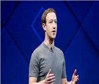 فيسبوك تقر بتنصت على محادثات صوتية بـ«ماسنجر»