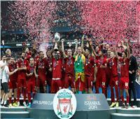 بعد التتويج بالسوبر الأوروبي.. ليفربول يعادل رقم ريال مدريد