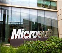 «مايكروسوفت» تتنصنت على مستخدمي «سكايب» و«كورتانا»