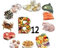 3 علامات على نقص فيتامين «ب 12»