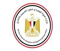 3102 شكوى للمصريين بالخارج منذ يناير إلى يوليو 2019
