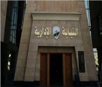 المشاتل.. تحيل رئيسة حي النزهة السابقة و6 مسئولين للمحاكمة