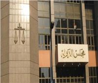 «الفتوى» تُلزم جامعة الأزهر بأداء ديون رسوم قمامة مستحقة عليها