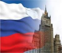 الخارجية الروسية: لا يمكن القبول باقتطاع أراضي سوريا تحت أي ذريعة